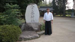 Peter Aikijinja, Iwama